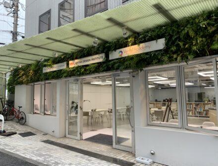 バンタンデザイン研究所(2021年4月開講予定)