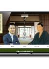 長島社会保険労務士事務所 コーポレートサイト制作